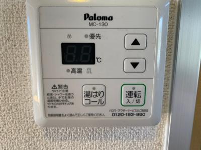 【設備】メゾン萩村
