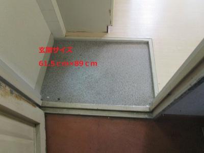 【玄関】ジュネスシャトー11