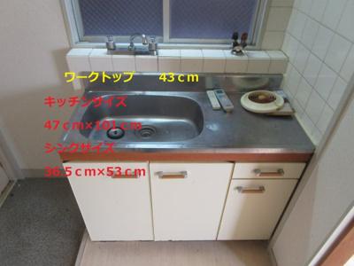 【キッチン】ジュネスシャトー11