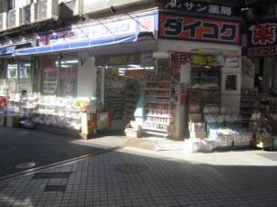 【外観】佐保野店舗(ダイコクドラック跡)