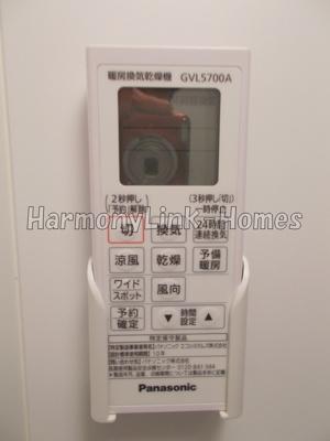 ゴッドフィールド西台の浴室乾燥機(リモコン)(同一仕様写真)☆