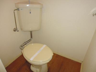 【トイレ】二子ハイツ