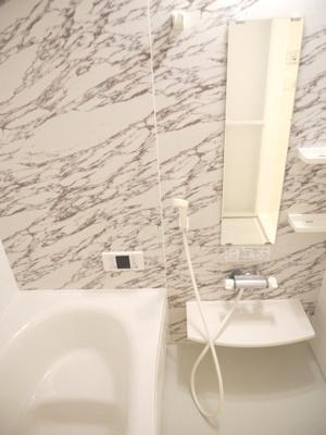 【浴室】リアルコートD