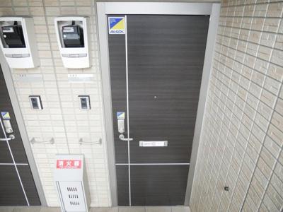 【玄関】リアルコートD