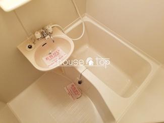 【浴室】アージュ・ド・アヤハ
