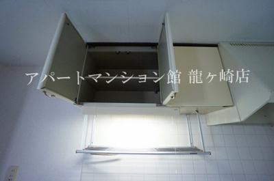 【キッチン】エルディム西A