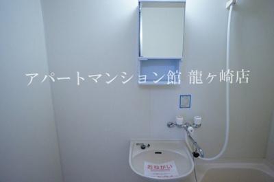 【洗面所】エルディム西A