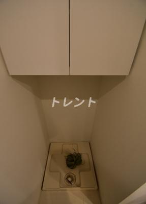 【トイレ】カナルフロント芝浦