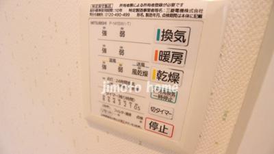 【設備】TAKUMI HOUSE