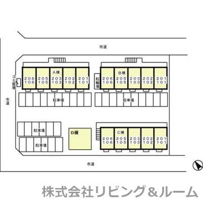 【区画図】ヴァン・ソフィア・C