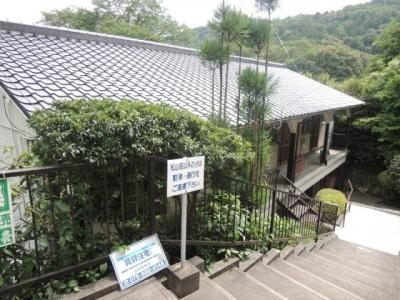 【外観】松山荘