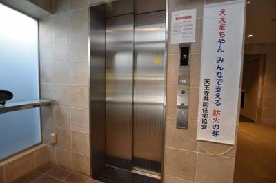 【その他共用部分】レジデンス・スエヒロ上本町