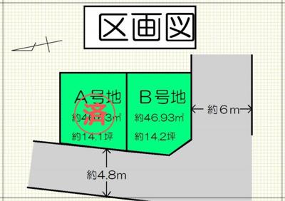 建物価格:1400万円 土地価格:1880万円(建物+土地)合計3280万円 建築条件(付) A号地とB号地の2区画。 いつでもお気軽にお問合せください♪
