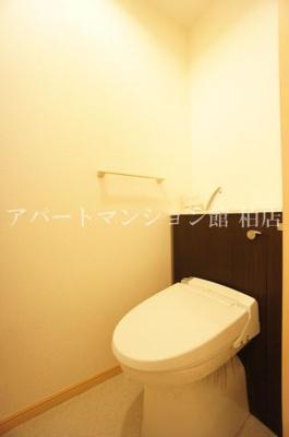 【トイレ】ヴェルジールおおたかの森