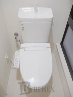 リーノ新宿若松町のトイレです