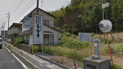 【外観】福井県小浜市多田 事務所
