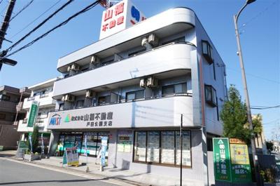 【外観】山福第二ビル