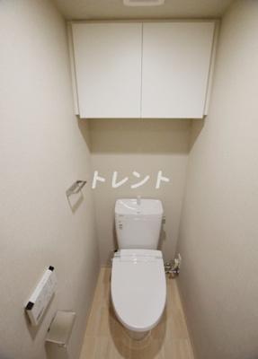 【トイレ】リビオメゾン飯田橋