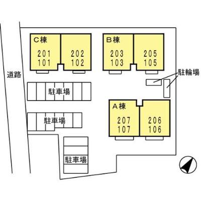 【駐車場】セジュール二本松A
