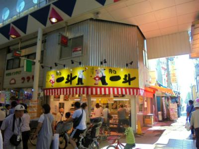 【外観】駒川5丁目一斗2階店舗