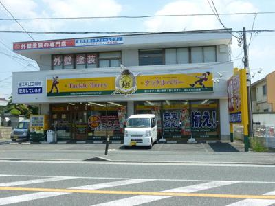 【外観】星ビル 貸店舗・事務所