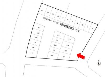 【区画図】26:増田169駐車場