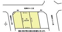 鴻巣市北新宿の売地 B区画 (全3区画)【No.10304】の画像