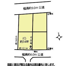 【土地図】鴻巣市北新宿の売地 C区画 (全4区画)【No.10308】