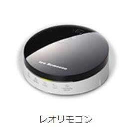 【設備】クレイノポモドーロ(56767-305)