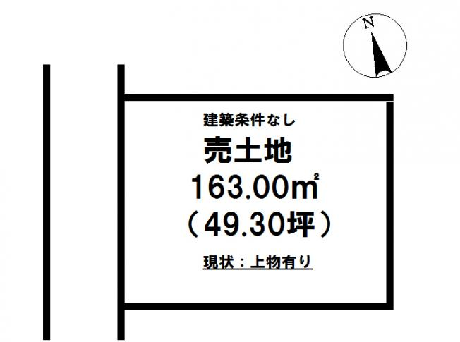 【土地図】常磐湯本町 売土地