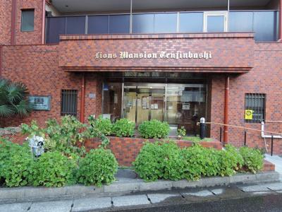 横浜市営地下鉄ブルーライン「吉野町」駅平坦徒歩14分