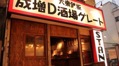 【周辺】ディアレイシャス成増
