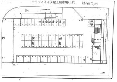 【区画図】コモディイイダ屋上駐車場