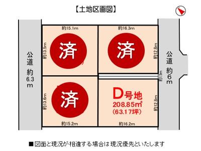 【外観】津市白塚町 4区画宅地分譲
