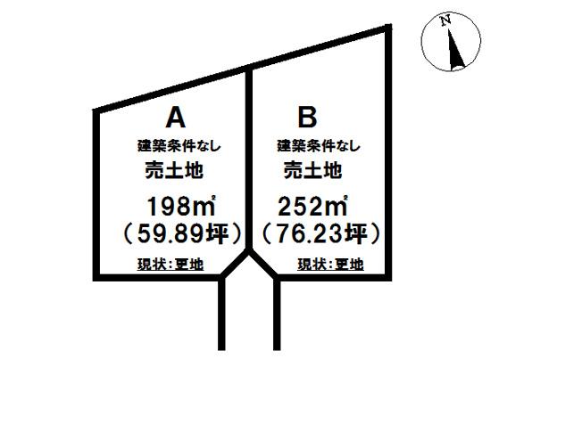【区画図】東田町金子平 A区画