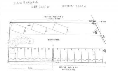 【区画図】上広谷芳野駐車場