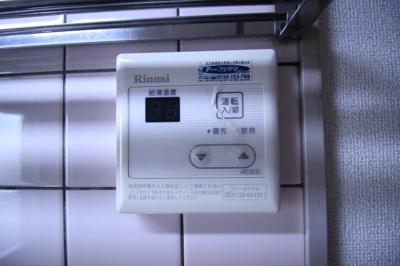 【設備】サンヴィレッジ上尾Ⅱ