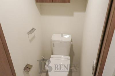 市谷仲之町ビューアパートメントのトイレです
