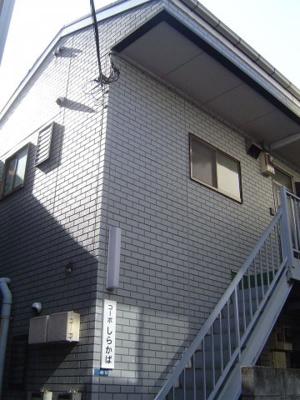 【外観】岩井荘