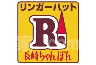 【周辺】レオネクストアロハステイツ(54947-202)