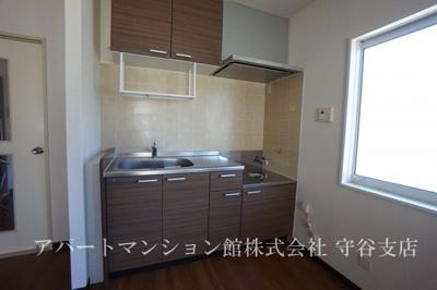 【キッチン】グリーンバレー