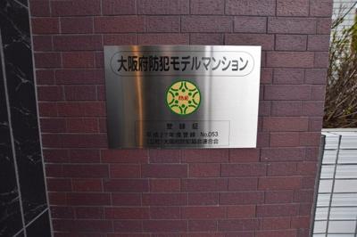 【その他】クレビオス難波EAST