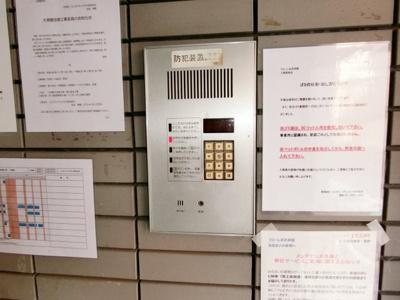 【その他共用部分】ワコーレお花茶屋