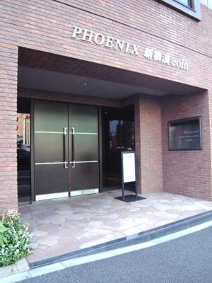 フェニックス新横濱エオール:入口