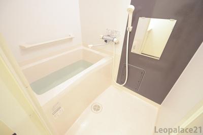 【浴室】和