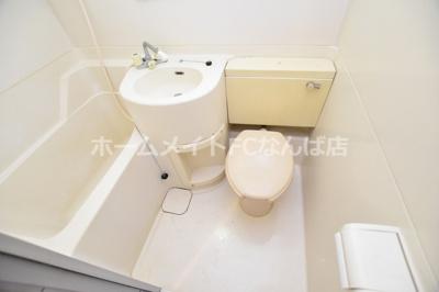 【浴室】イトーピア高津Ⅱ