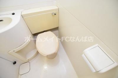 【トイレ】イトーピア高津Ⅱ