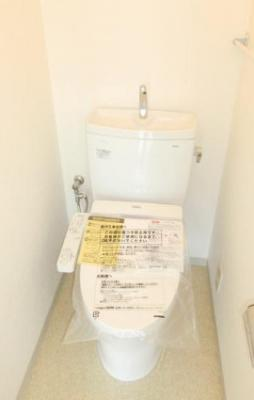 【トイレ】ときわマンション