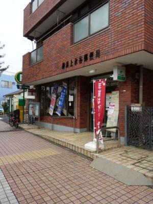 上永谷郵便局