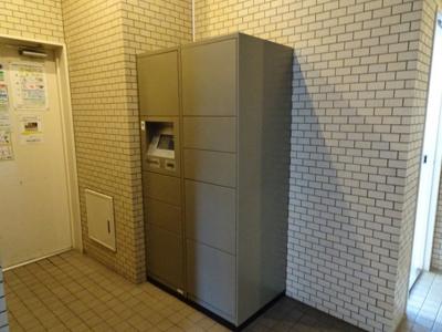 藤和日暮里コープ 不在時でも宅配便が受け取れる、宅配ボックスがあります!